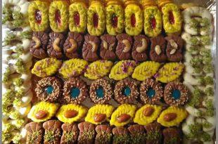 فروش شیرینی آجیلی